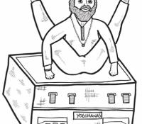 yogihanas